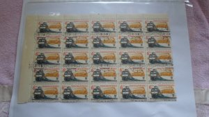 1982 PARIGIAL SHEET OF STAMPS OF CESKOSLOVENSKO MNH ( 25 STAMPS )