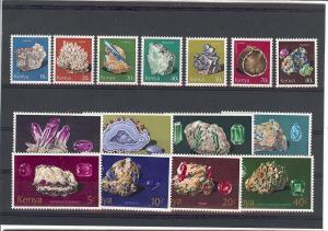 Kenya, 98-112 (15v), Minerals Singles, **MNH**