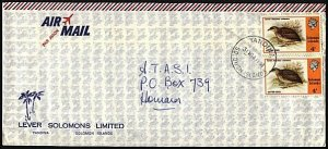 SOLOMON IS 1981 local airmail cover Yandina to Honiara.....................20021
