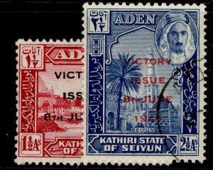 ADEN - Kathiri GVI SG12-13, VICTORY set, FINE USED.