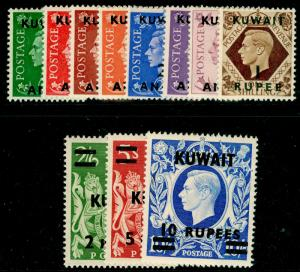 KUWAIT SG64-73a, COMPLETE SET, LH MINT. Cat £100.