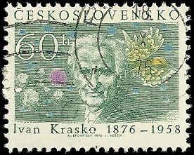 Czechoslovakia - 2053 - Used - SCV-0.25