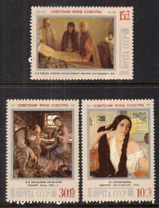 Russia B136-B139 Paintings MNH VF