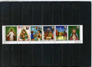 Paraguay MNH Strip 2114 Christmas 1984