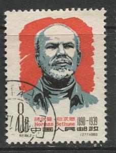 China - Scott 538 - Dr Norman Bethune -1960 - VFU- Single 8f stamp