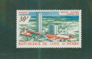 Ivory Coast 278 MH BIN$ 1.25