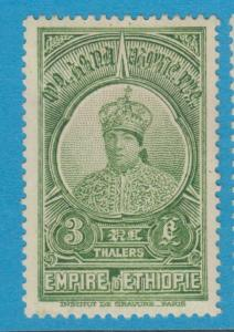 ETHIOPIA 240  MINT HINGED OG * NO FAULTS EXTRA FINE !