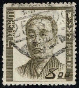 Japan #481 Yukichi Fukuzawa; Used (3Stars)