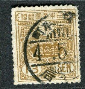 JAPAN; 1913 early Taisho series fine used 13s. value, fair Postmark