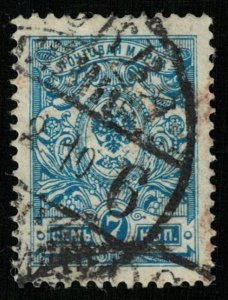 1908-1912, Coat of Arms, 7 kop, ROSSIA (T-6973)