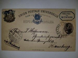 J) 1895 PERU, HABILITADO 2 CENTS, POSTCARD, UPU, AIRMAIL, CIRCULATED COVER, FROM