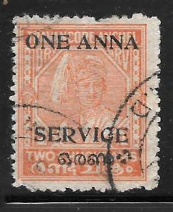 India Travancore-Cochin O4j: 1a on 2ch Maharaja Bala Rama Varma III, used, F-VF