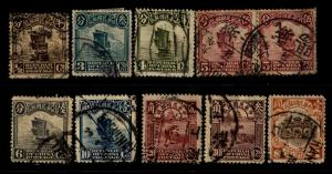China 1922 Selection 10 Stamps F