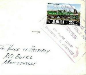 Jamaica *UP PARK CAMP* Postmark Cover {samwells-covers}1986 CS10