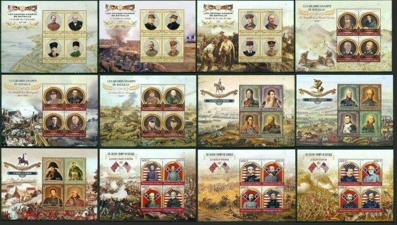 PE375-386 2015 Mali Großartig Fields Von Battles World War I & II 12KB MNH