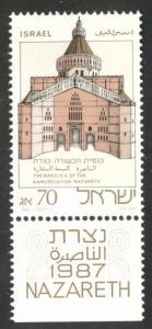 ISRAEL Scott 953 Basilica Nazareth 1986 MNH** stamp with tab