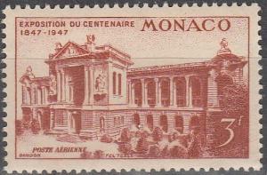Monaco #C18  MNH F-VF  (V1160)