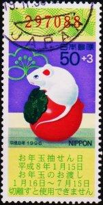 Japan. 1995 50y+3y S.G.2398 Fine Used