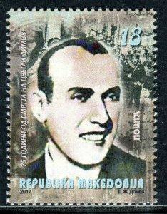 246 - MACEDONIA 2017 - CVETAN DIMOV - National Hero of Yugoslavia - MNH Set