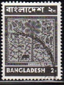 Bangladesh Scott No. 42