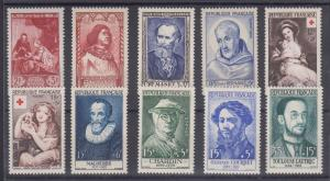 France Sc B205/326 MNH. 1946-1958 issues, 10 Semi-Postals, VF