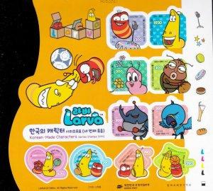 Korean Made Charaters IV Cartoon Animation 2014 Korea (sheetlet) MNH