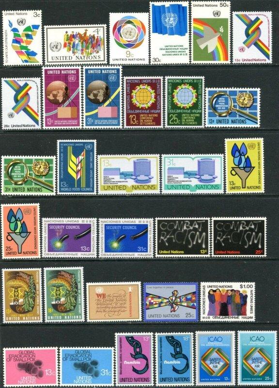 UN NY Sc#234-307, C19-23 1973 to 1979 Complete Sets & SS OG Mint NH