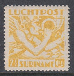 Suriname C17 MNH VF
