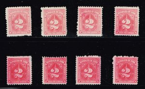 CUBA STAMP 2C POSTAGE DUE UNUSED NG STAMPS COLLECTION LOT