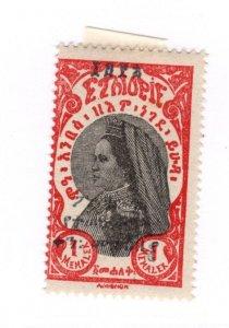 Ethiopia #168 MH Black O/P Not Red - Stamp CAT VALUE $1.75+++++