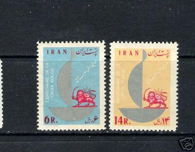 631G IRAN 1251-2 MNH RED CROSS