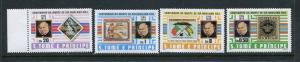 St Thomas #573-6 MNH Accepting Best Offer
