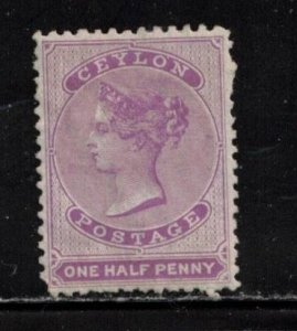 CEYLON Scott # 45 Mint NO GUM - Queen Victoria CV $ 80