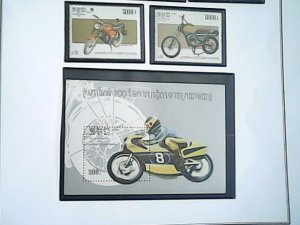 1985  Cambodia  MNH  full page auction