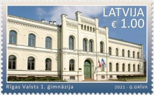 Latvia 2021 MNH Stamps Education Riga High School Architecture