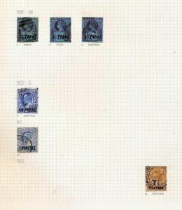 British Post Offices Levant Malta Gibraltar Morocco Agencies QV/GVI M&U(65)GX539