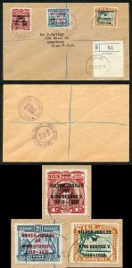 Niue SG69/71 1935 Silver Jubilee Set with Opt on Registered Envelope