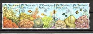 Seychelles - Zil Elwannyen Sesel 121 MNH .