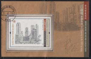 Hong Kong 2016 Pencil Drawings of Kong Kai Ming Souvenir Sheet Fine Used