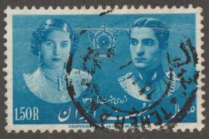 Persian/Iran Stamp, Scott# 875, used, centering, blue Wedding #M-14