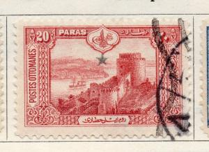 Turkey 1914 Early Issue Fine Used 20p. 254439