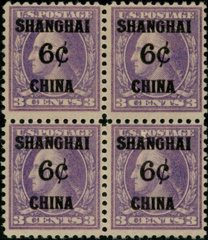 SHANGHAI #K3 F-VF OG (3)NH (1)XLH BLOCK OF 4 CV $510.00 BP9960