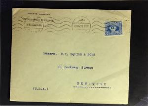 Egypt 1928 Cover to New York - Z2276