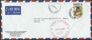 SOLOMON IS 1983 cover KUKUDU POSTAL AGENCY cdS, local commercial...........12731