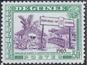Guinea # 374 mnh ~ 50fr World's Fair Exhibit, 1965
