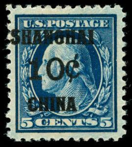 momen: US Stamps #K5 Mint OG XF-SUP