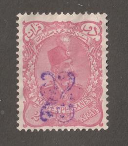 Iran/Persian Stamp, Scott# 130(f), mint hinged, 2KR, pink, hanstamp #aps-130