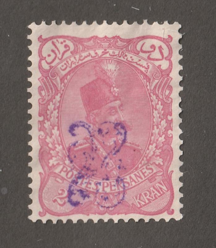 Persian stamp, Scott# 130(F), mint, no gum, no post mark, APS 130(F)