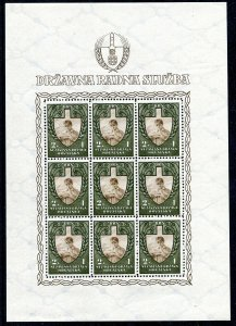 CROATIA GERMAN PUPPET STATE B25-B27 LABOUR SERVICE PERFECT MNH SET OF SHEETS