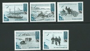 ROSS DEPENDENCY SG110/4 2008 BRITISH ANTARCTIC EXPEDITION  MNH